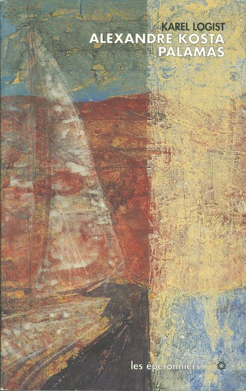 Alexandre Kosta Palamas, couverture illustrée par Thierry Umbreit